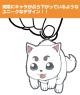 銀魂/銀魂/定春つままれストラップ