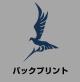 蒼き鋼のアルペジオ/蒼き鋼のアルペジオ -アルス・ノヴァ-/蒼き鋼 イ-401Tシャツ