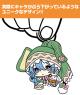 デート・ア・ライブ/デート・ア・ライブII/四糸乃つままれキーホルダー