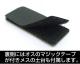 ガンダム/機動戦士ガンダム/ジオン公国軍血液型PVCパッチ/O+