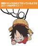 ONE PIECE/ワンピース/ルフィつままれキーホルダー(戦闘態勢ver.)