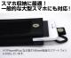 メーカーオリジナル/COSPAオリジナル/ワッペンベース モバイルポーチ160
