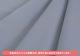 暗殺教室/暗殺教室/私立椚ヶ丘中学校女子制服 ジャケット