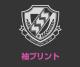 Angel Beats!/Angel Beats!/ガルデモ蓄光Tシャツ