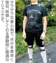 ソードアート・オンライン/ソードアート・オンライン/黒の剣士ドライTシャツ