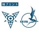 蒼き鋼のアルペジオ/劇場版 蒼き鋼のアルペジオ -アルス・ノヴァ- Cadenza/I-401(Combined;YAMATO)Tシャツ