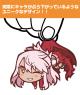 Fate/Fate/kaleid liner プリズマ☆イリヤ ツヴァイ ヘルツ!/「プリズマ☆イリヤ」クロエつままれキーホルダー