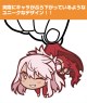 Fate/Fate/kaleid liner プリズマ☆イリヤ ツヴァイ ヘルツ!/「プリズマ☆イリヤ」クロエつままれストラップ