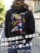 きんいろモザイク/ハロー!!きんいろモザイク/★限定★九条カレン 刺繍ジップパーカー