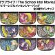 ラブライブ!/ラブライブ!The School Idol Movie/東條希 リバーシブルメッセンジャーバッグ