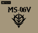 ガンダム/機動戦士ガンダム/MS-06VザクタンクTシャツ