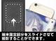 THE IDOLM@STER/アイドルマスター シンデレラガールズ/小早川紗枝 手帳型スマホケース