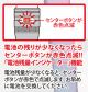 メーカーオリジナル/株式会社ルミカ/ルミエース2オメガ キラキラタイプ