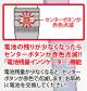 メーカーオリジナル/株式会社ルミカ/ルミエース2オメガ マットタイプ