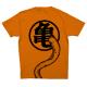 ドラゴンボール/ドラゴンボールZ/悟空の尻尾キッズTシャツ