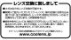 銀魂/銀魂/坂田弁護士メガネ