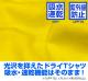 ガンダム/機動戦士ガンダム/シャア専用3倍ドライTシャツ