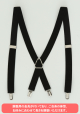 ペルソナ/ペルソナ5/秀尽学園高校 男子制服パンツセット