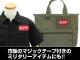ガンダム/機動戦士ガンダム/シャア専用 脱着式フルカラーワッペン