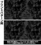 ガンダム/機動戦士ガンダム第08MS小隊/第08MS小隊リバーシブルハット