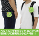 THE IDOLM@STER/アイドルマスター シンデレラガールズ/ぴにゃこら太コインケース