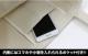 ソードアート・オンライン/劇場版 ソードアート・オンライン -オーディナル・スケール-/アスナ斜めがけトート