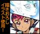 遊☆戯☆王/遊☆戯☆王 ZEXAL/遊馬&アストラル120cmビッグタオル リラックスVer.