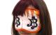 ONE PIECE/ワンピース/ナミ アイマスク