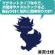 遊☆戯☆王/遊☆戯☆王 ZEXAL/つかまれ!遊馬&アストラル マグネット