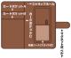 ソードアート・オンライン/劇場版 ソードアート・オンライン -オーディナル・スケール-/アスナ 手帳型スマホケース