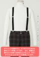ペルソナ/ペルソナ5/秀尽学園高校 男子制服ハイネックニットセーター