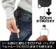ゴジラ/シン・ゴジラ/巨災対リールキーホルダー