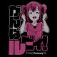ラブライブ!/ラブライブ!サンシャイン!!/黒澤ルビィ エモーショナルTシャツ