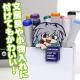 遊☆戯☆王/遊☆戯☆王デュエルモンスターズ/ピョコッテ 闇バクラ