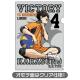 ハイキュー!!/ハイキュー!! 烏野高校 VS 白鳥沢学園高校/西谷夕クリアファイル 勝利への闘志Ver.