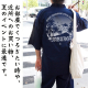 ガンダム/機動戦士ガンダム/★限定★ジャブロー甚平