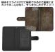 ブラック・ラグーン/ブラック・ラグーン/ラグーン商会手帳型スマホケース