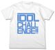 THE IDOLM@STER/アイドルマスター シンデレラガールズ/アイドルチャレンジTシャツ クールVer.