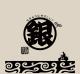銀魂/銀魂/万事屋銀ちゃん エコバッグ