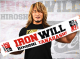 新日本プロレスリング/新日本プロレスリング/棚橋弘至「IRON WILL」マフラータオル