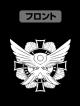 幼女戦記/幼女戦記/第二〇三魔導大隊ジップパーカー