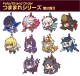 Fate/Fate/Grand Order/Fate/Grand Order ランサー/カルナつままれキーホルダー