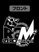 Re:ゼロから始める異世界生活/Re:ゼロから始める異世界生活/レム フーデッドウインドブレーカー