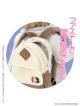 AZONE/ピコニーモコスチューム/PIC175 【1/12サイズドール用】BlackRavenClothing リュックサック