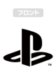"""プレイステーション/プレイステーション/ジップパーカー 初代 """"PlayStation"""""""