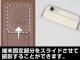 """プレイステーション/プレイステーション/手帳型スマホケース """"PlayStation""""Shapes"""