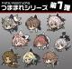 Fate/Fate/Apocrypha/黒のランサー アクリルつままれストラップ