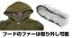 ペルソナ/ペルソナ5/佐倉双葉フライトジャケット