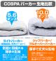 THE IDOLM@STER/アイドルマスターミリオンライブ!/765PROライブシアター ジップパーカー パピヨンVer.