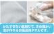 デート・ア・ライブ/デート・ア・ライブ/原作版 時崎狂三 ボディウォッシュタオル
